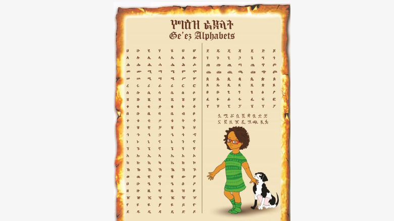 Amharic Alphabet 3 Week Series (ages 9+)